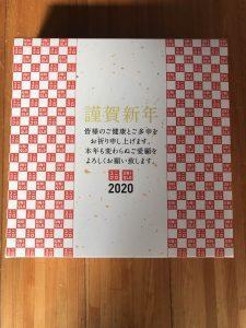 ユニクロ・正月初売りセール・2020
