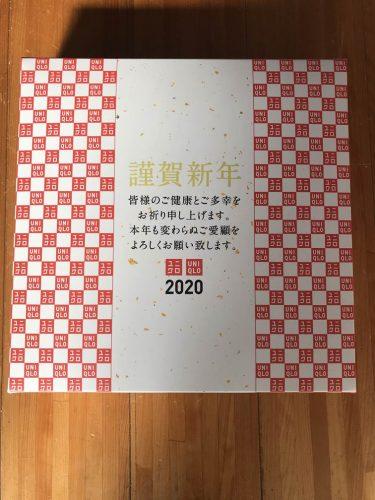 ユニクロ・正月初売りセール・2020!紅白タオルプレゼントゲット♪