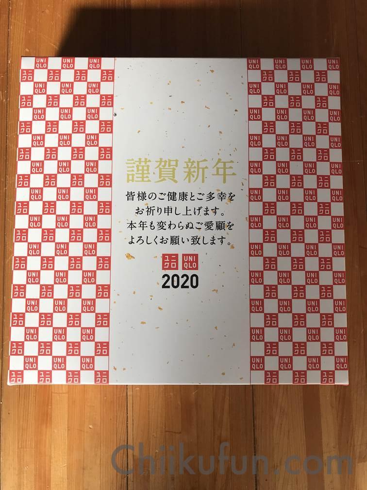 2020 ユニクロ セール