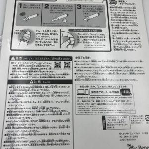 チャレンジ1年生:11月号・『かん字こくばんセット』
