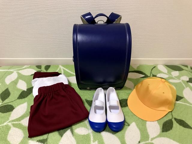 小学校の入学準備の費用は3万円でOK!