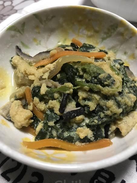 わんまいるの口コミレビュー:「健幸メニュー」5食分冷凍でも美味しく食べられる