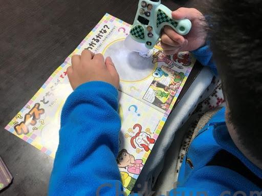チャレンジ2年生の教材とは?タブレットとテキストの違い