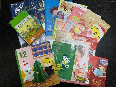 こどもちゃれんじぽけっと12月号でお店屋さんごっこを体験!DVDで数字も学べる