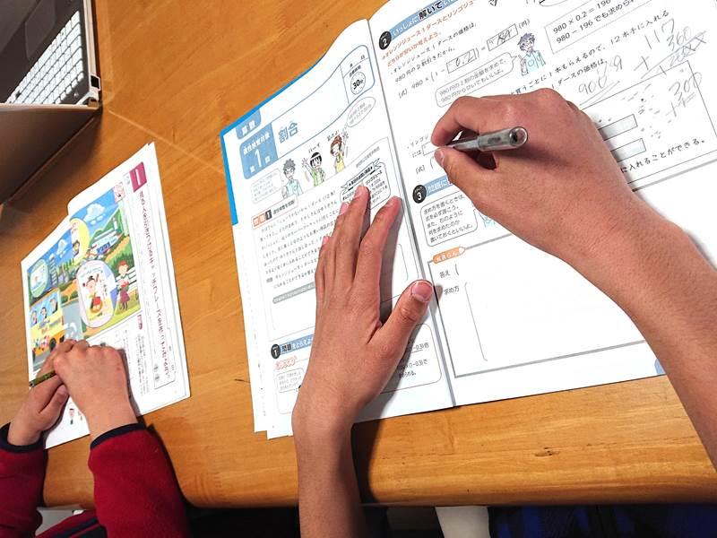 チャレンジ「考える力プラス講座」の内容とわが家の使い方(3年生、5年生編)